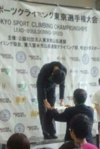 長男東京都スポーツクライミング選手権