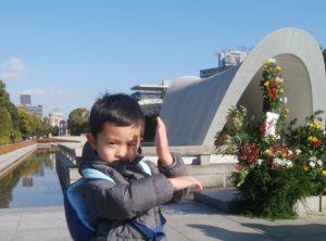 広島の平和記念公園