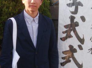 長男くん入学式