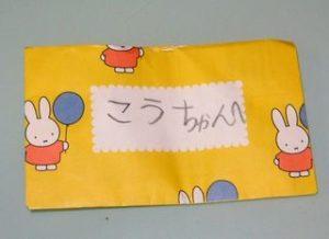 弟への手紙