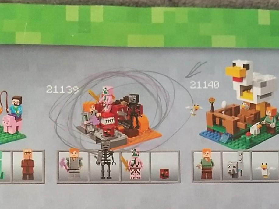 LEGOマインクラフト